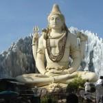 Буддиское божество Шива